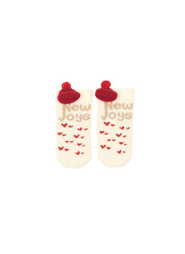 Katia & Bony New Joys Kız Bebek Çorap  Ekru